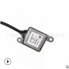 汽车配件传感器适用于宝马奔驰氮氧传感器A0009053506厂家批发