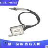 汽车配件NOX氧气传感器适用于宝马奔驰氮氧传感器A0009053503批发