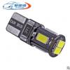 斯霍维新款LED示宽灯T10 5630 6smd阅读灯解码汽车牌照灯W5W门灯