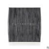 适用丰田凯美瑞锐志卡罗拉皇冠3.0汽车空调滤芯87139-0N010空调格