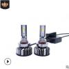 智能同步大功率 F2 9005 9006三色LED汽车大灯 60W跨境外贸爆款