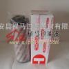 0160D003BN4HC贺德克液压油滤芯