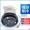 厂家直销 奔驰Smart Fortwo 1.0L-L3 08-15汽车空调压缩机 冷气泵