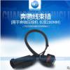 适用于奔驰系列专用线束防水插头汽车空调压缩机配件对接插280MM