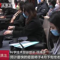 卫健委:对湖北省继续采取最严格的防控措施