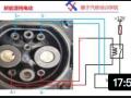 北汽新能源纯电动EC3无法充电故障,学新能源混合动力上锤子汽修培训学院 刘老师 (7播放)