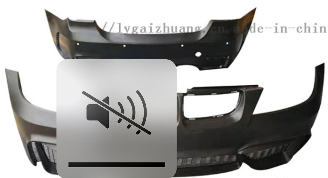 """宝马3系E90改装M4包围""""参数说明"""