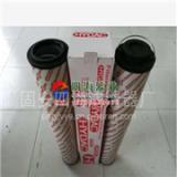 贺德克回油滤芯1700R005BN4HC 1700R010BN4HC 1700R005BN4HC 1700R010BN4HC