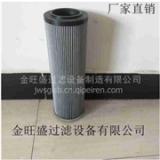 厂家直销空气除尘滤筒 空气除尘滤芯 过滤器 \