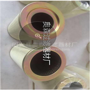 克令吊日本增田液压油滤清器T20-010-B T20-010-B