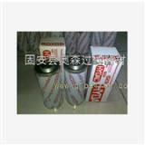 0110R020BN/HC