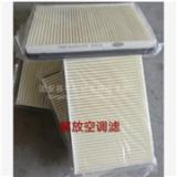 重卡空调滤F016 8101574-A01厂家,供应
