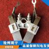 J201碳刷 绕线电机专用