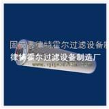 【大韵】REXROTH滤芯R900229748
