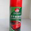 供应奇威不干胶清洁剂、万能除胶剂、粘胶清除剂/提供OEM代加工