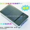 供应优比特太阳能充电研制电子狗SVE-99S***尾测可选配移动电源