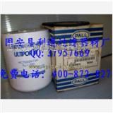 颇尔液压HC7500SKT4H HC7500SKT4H