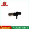 曲轴位置传感器电装系统重汽传感器 康明斯曲轴位置传感器