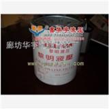 供应SF250M90液压油滤芯