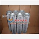 供应SF250M25液压油滤芯