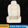 厂家批发销售 定做小样椅 镀膜小樣椅 座椅海綿模具 汽车坐垫模特