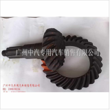 Gear株洲齿轮斯太尔系列盆角齿17 28990.12.30