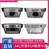 09-12款奥迪A4L升级专用RS4中网黑框黑网电标蜂窝进气精品件改装