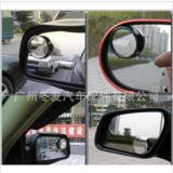 供应汽车小圆镜 盲点镜增视镜 增大汽车倒车后视镜 镀金银色对装