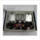 厂家直销奔驰 宝马专用HID*气灯套装 H7 6000K配解码安定器