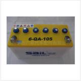 供应风帆蓄电池 6-QA-105 货车电瓶 工程机械电瓶