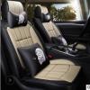 汽车坐垫新品科鲁兹汽车用品帝豪GL英朗捷达座垫套5D立体皮革批发