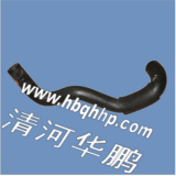 专业生产外贸日系丰田散热器水管胶管 多年外贸经验 16572-54590