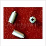 微电机马达机壳1