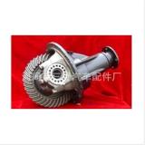 厂家生产直供462型 长安1020型差速器 多种微型差速器总成1
