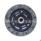 奥拓专用离合器片生产厂家品种齐全规格可选欢迎来图定制压盘加工