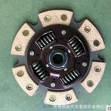 厂家供应 各种型号越野车 改装车赛车加强 汽车离合器片 质量保证