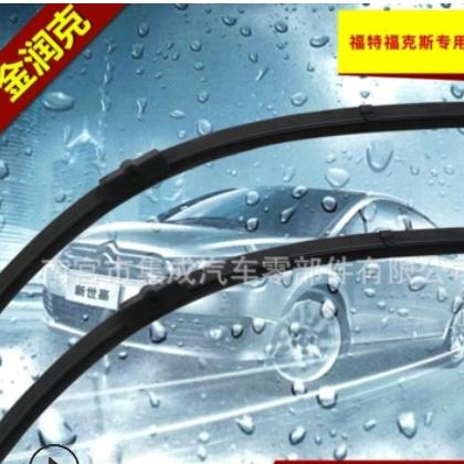 金润克雨刷器 适用福特福克斯车型无骨雨刷器静音无水痕雨刷