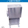 济宁金狮汽车零部件有限公司供应水箱散热器、中冷器、机油散热器