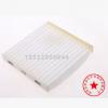 适用丰田Toyota卡罗拉凯美瑞汉兰达空调滤清器滤芯格87139-0N010