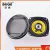 厂家供应 通用型全频喇叭 4寸70磁同轴喇叭 SG4020-01T1喇叭