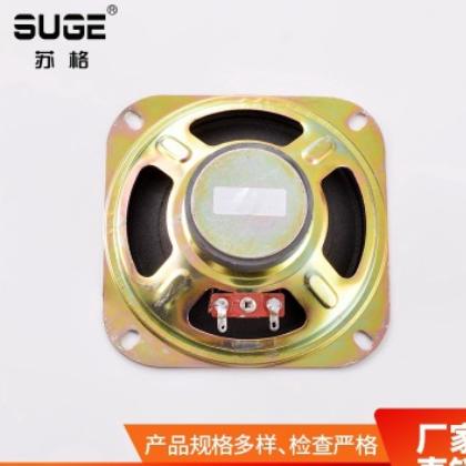 通用汽车喇叭 低频喇叭 SG103-55 白泡盆喇叭 102*102 品