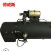 发电机组预热加热器 发动机冷启动加热器 各种功率