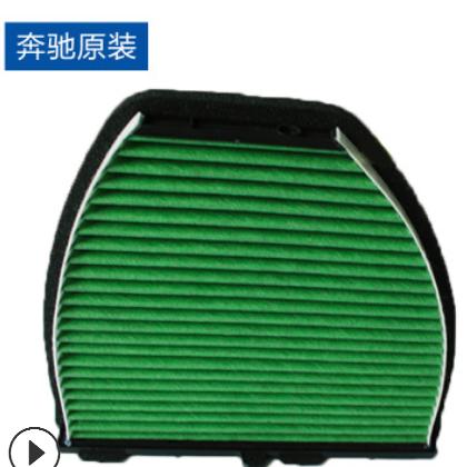 厂家直销空气滤清器 适用于奔驰GLK GLC优质空气滤清器 汽车油滤