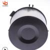 厂家直销 PC-0939 适用于大众夏朗 空调滤芯 7D0819989 来图定做