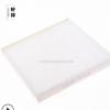 适用丰田 凯美瑞 汽车 空调滤芯 871390N010 空调滤清器 空调格