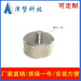 振动传感器螺钉/双向螺钉(可定制)