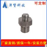 传感器螺钉/双向螺钉(可定制)
