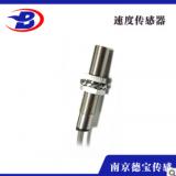 SHP7.GR09.SC 齿轮转速传感器 速度传感器 转速传感器