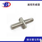 南京德宝厂家供应速度传感器D12A型转速传感器 齿轮测速传感器