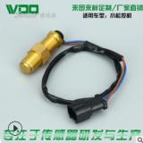 厂家供应 WQ-02211 转速表传感器 汽车传感器 维迪欧